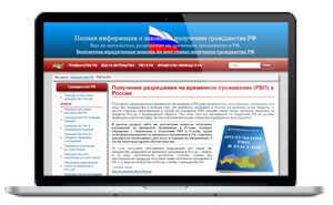 Однако для граждан Республики Беларусь действует упрощенный порядок.