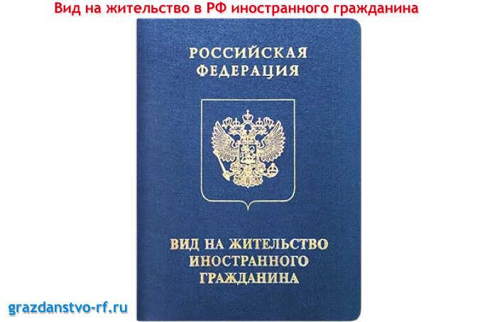 Зарплата участкового полиции в 2020 году в украине