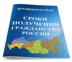 Краснодарский край программа переселения 2018