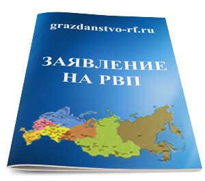 Как проходит комиссия по признанию носителем русского языка - 13:50.